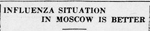19181109DSM2