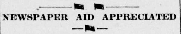 19181121LCT1